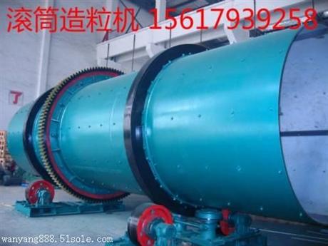 复合肥整套生产设备 郑州瑞恒制造