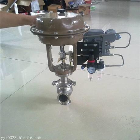 气动调节阀ZTRS-16P气动薄膜卫生级调节阀