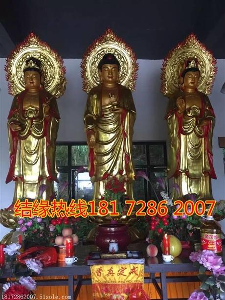 佛像雕刻大型佛像厂寺院寺庙佛像制作