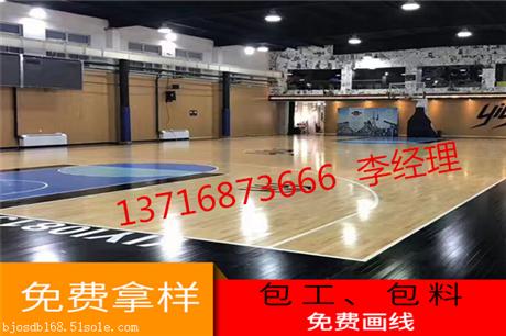 山西篮球木地板价格表 柞木篮球馆木地板价格