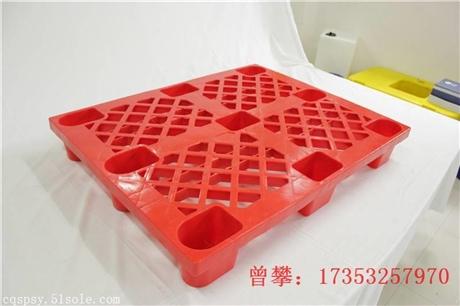 贵州省塑料托盘厂家