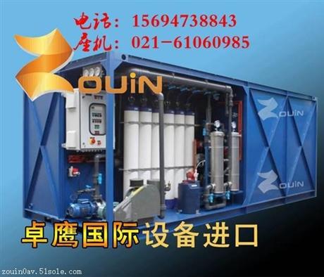 进口设备上海清关代理