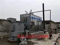 蒸汽发生器厂家 供应湖州蒸汽发生器,生物质蒸汽发生器厂家直销