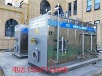 蒸汽发生器厂家 洗涤厂专用电磁蒸汽发生器,燃气蒸汽发生器价格