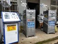 太康蒸汽发生器报价 燃气蒸汽发生器厂家