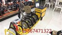 杭州德瑞寶全自動PE燃氣管焊機