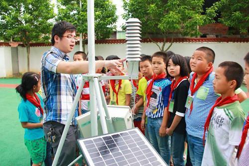 自动气象站 校园 小型 农业环境监测站