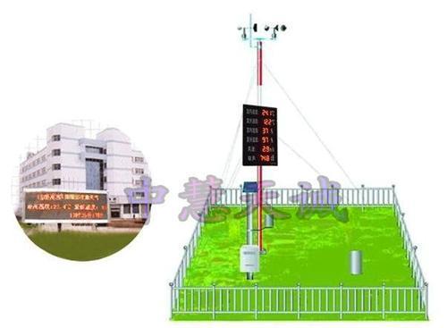 BYQL-YZ自动气象站设备