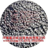 山西铁粉粘合剂厂家/山西铁粉粘合剂价格