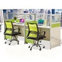 道滘办公家具办公桌