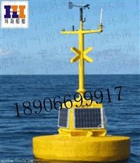 水质监测浮标 海洋生物监测浮标 渔业养殖浮标
