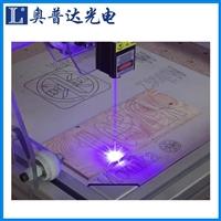 微型雕刻机激光头 雕刻激光头  激光雕刻器 1.6W蓝光激光雕刻器