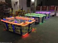 广州捕鱼游戏机厂家代理经销商价格