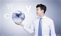 東營市供應鏈金融公司申請材料清單