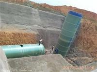 玻璃钢预制泵站/一体化智能排水泵站