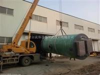 玻璃钢一体化预制泵站/GRP玻璃钢预制泵站