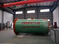 玻璃钢一体化泵站/GRP玻璃钢预制泵站