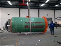 玻璃钢预制泵站 基本原则成套设备