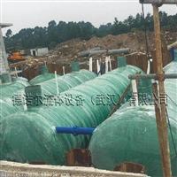 玻璃钢一体化污水处理设备/加工业一体化污水处理设备