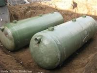 一站式 废水一体化设备 生产