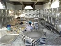 武汉 组合式水箱 厂家