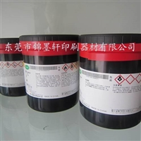 UV表面丝印油墨 精工油墨SG740系列