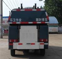 陕西东风多利卡扫路车