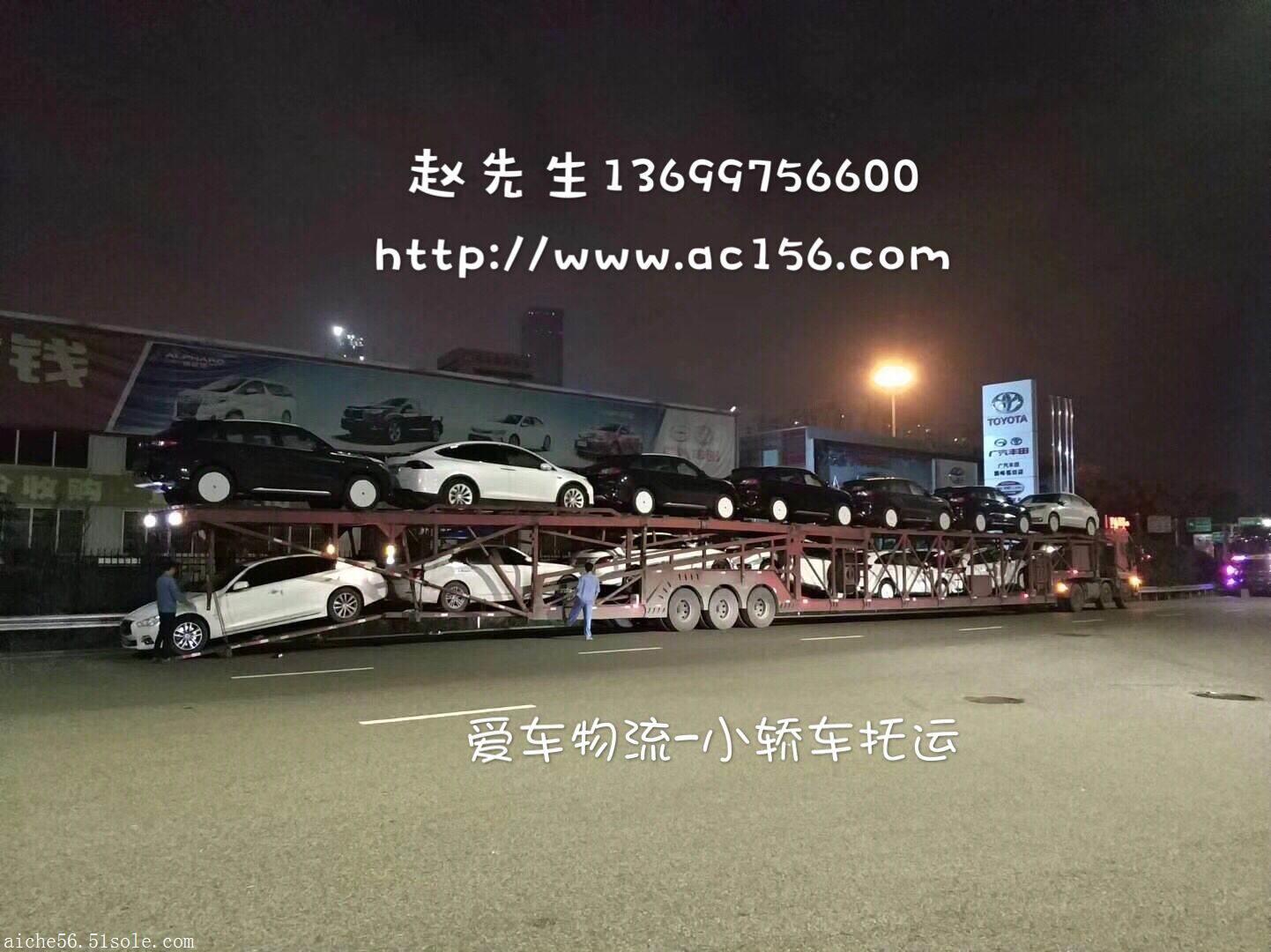 深圳到北京私家车托运 深圳到北京保密车运输 深圳到北京轿车托运