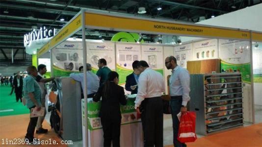 2018中国(武汉)国际饲料工业博览会