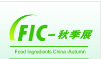 FIC2018广州添加剂展暨天然提取物、功能性配料供应商见面会