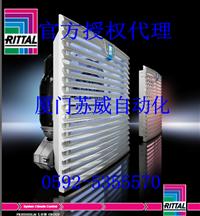 威图过滤网SK3239200风扇过滤器代理