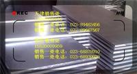 生产榆树市YG25矿山工具钢板主要分类