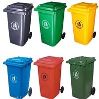沈阳环卫垃圾桶240L120L100L耐寒环保