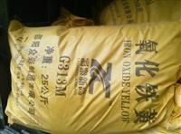 供应湖南产优等质量国标G313氧化铁黄