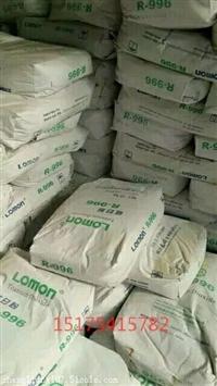收购库存处理过期日化厂的原料回收