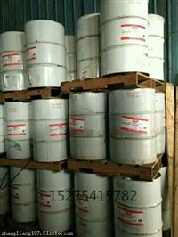 安徽地区回收医药原料及中间体张