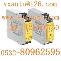 威琅safe RELAY德国Wieland安全继电器 R1.188.3580.0通用型