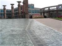 桓石彩色地坪优点陕西洛南县压模地坪广泛铺装的原因-十大优点