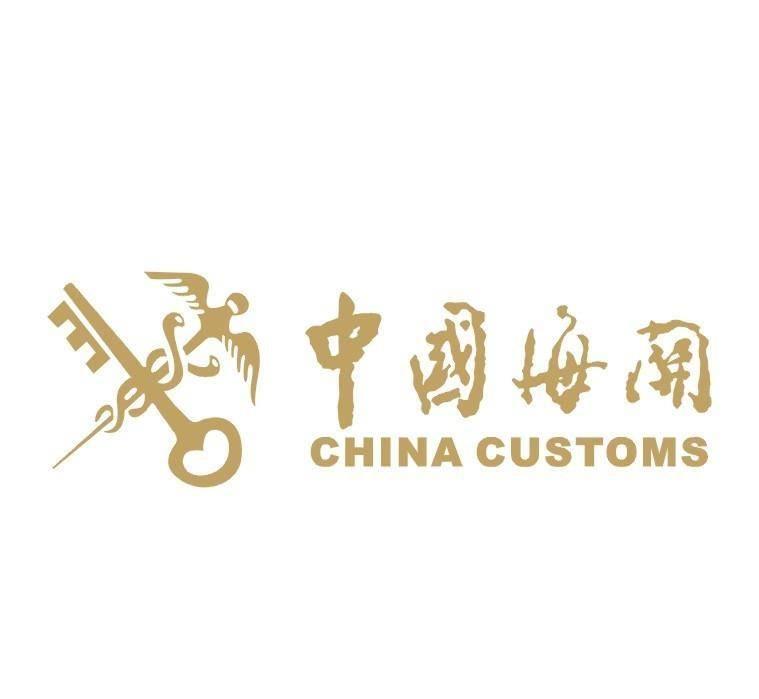 上海进畅管理有限公司