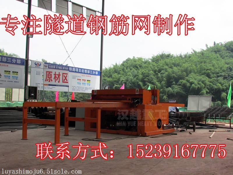 气动钢筋网排焊机价格/煤矿钢筋网排焊机