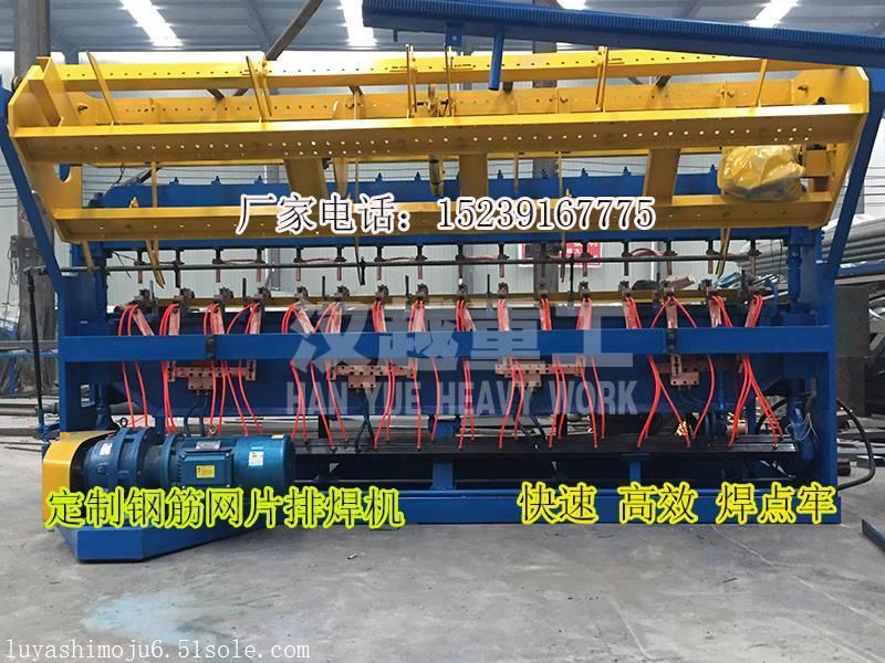数控钢筋网焊接机价位/气动钢筋网排焊机