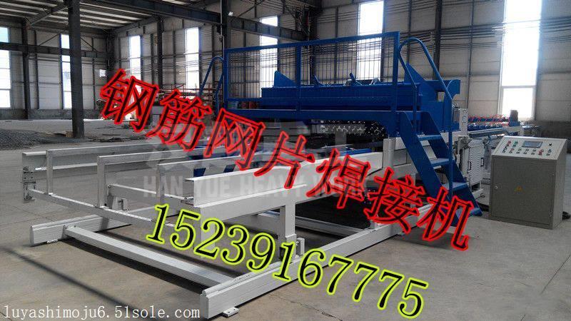 钢筋网网焊机供应/宇人钢筋网排焊机