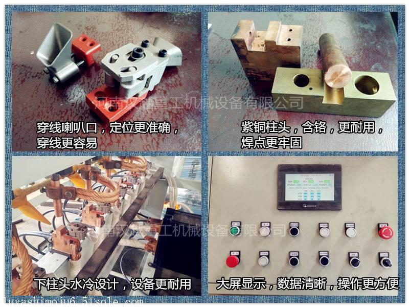 钢筋网焊网机哪里有的用途/钢筋网排焊机设备