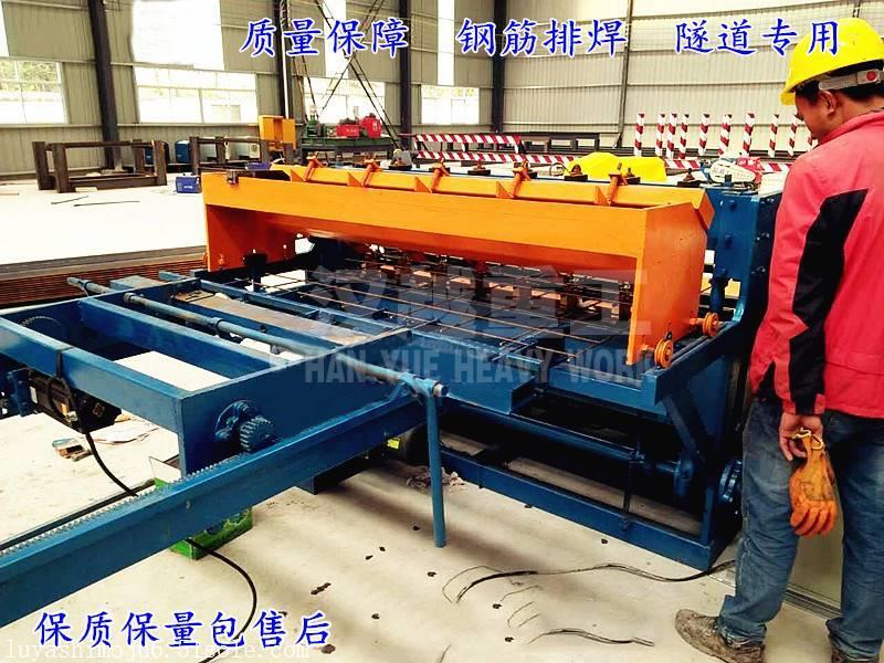 隧道钢筋网片排焊机价格/煤矿用钢筋网排焊机