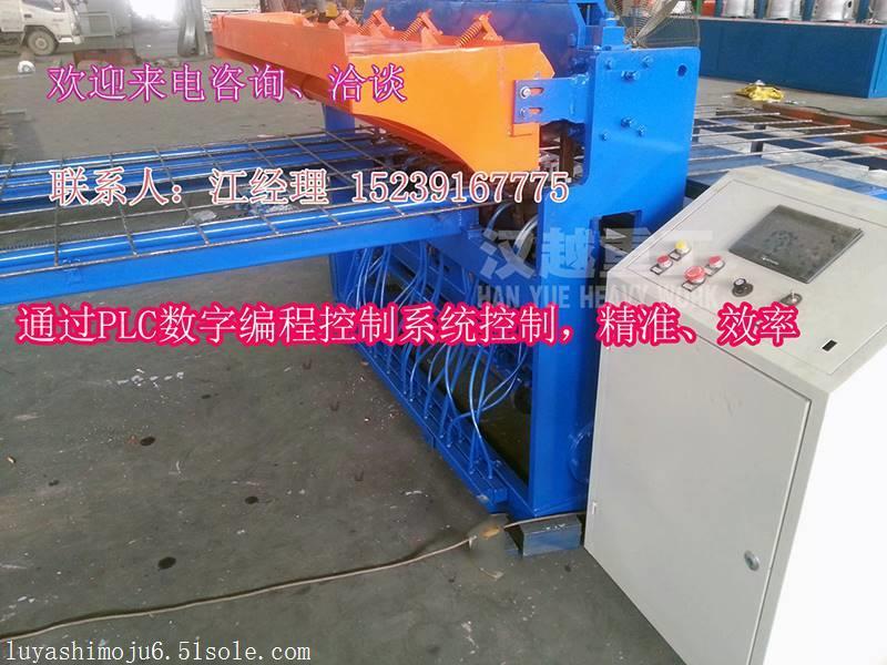 网片钢筋网排焊机价格/钢筋网排焊机型号