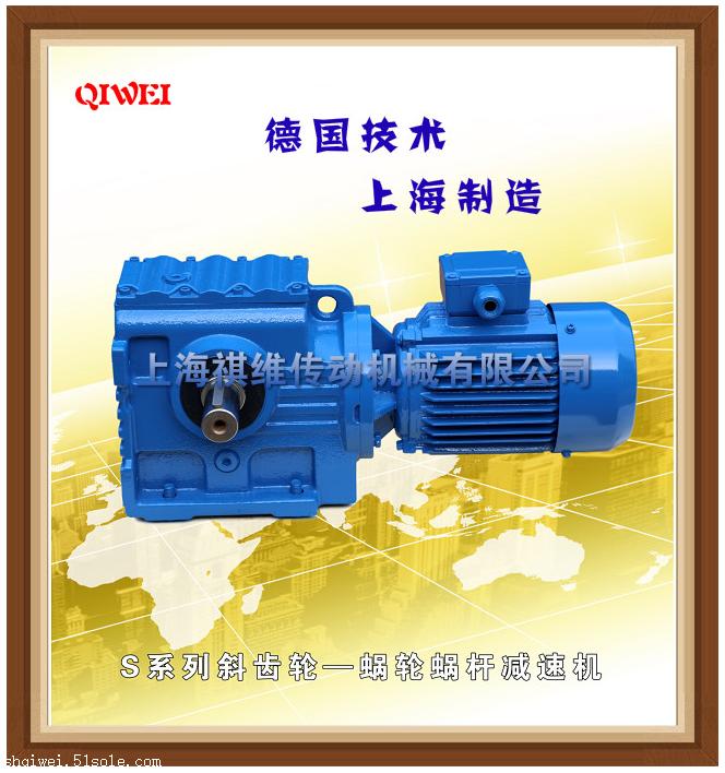 供应GR37减速机中国深圳