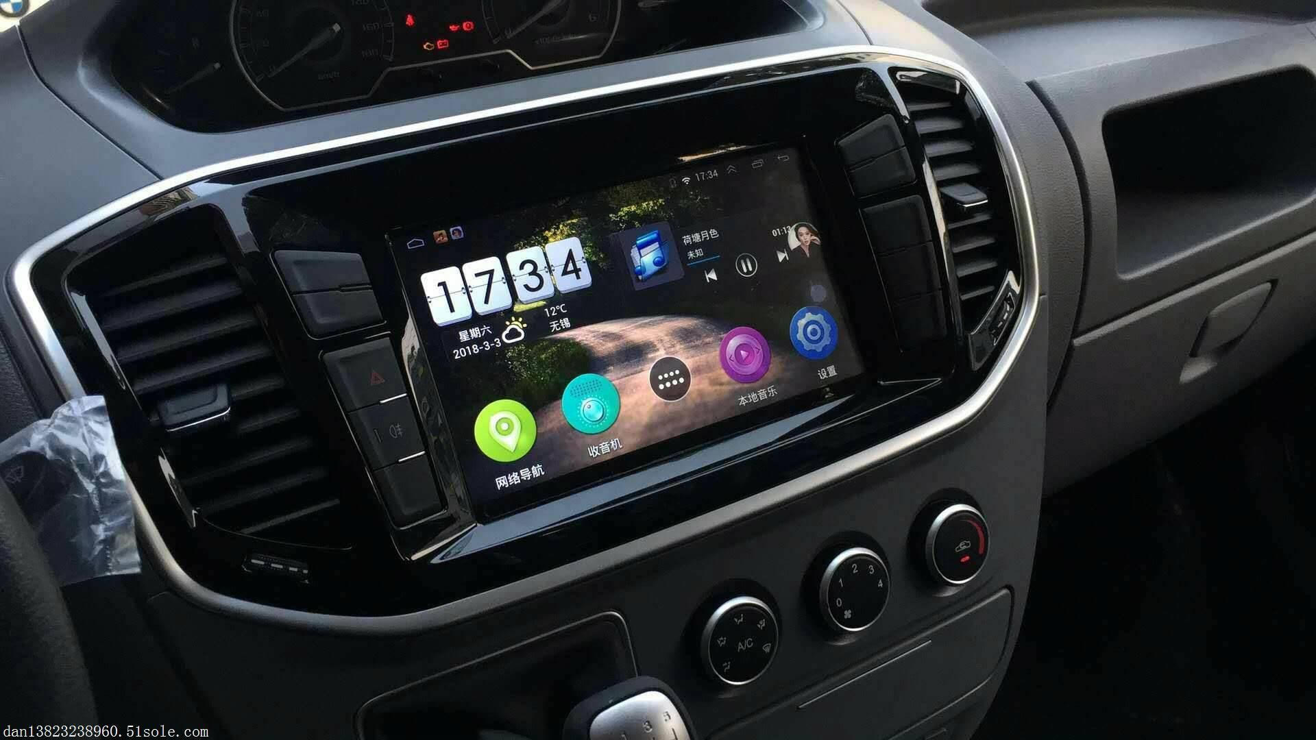 2018款上汽大通V80专用导航10.1寸大屏安卓系统