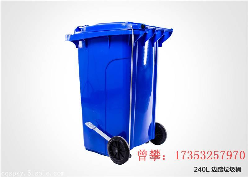 各类型号垃圾桶厂家直销