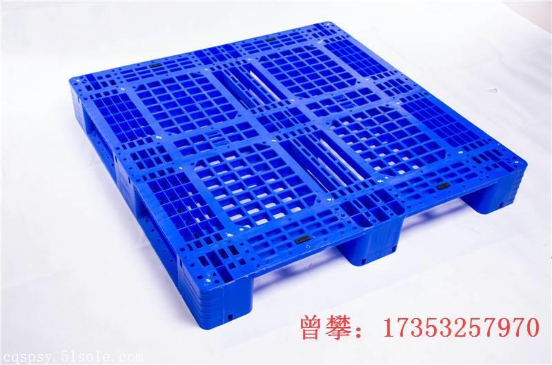 靖远县塑料托盘厂家直销批发