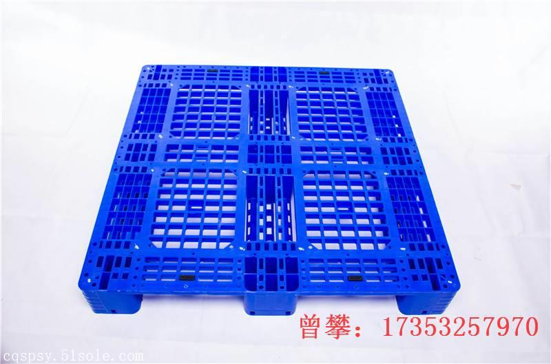 塑料托盘厂家直销价格工厂批发